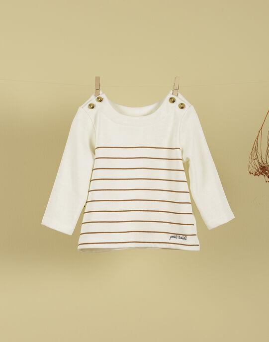 T-shirt rayures marron garçon TURBATO 19 / 19VV2371N0FI806