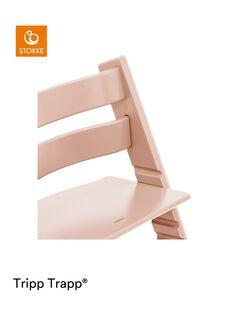 Chaise haute tripp trapp rose poudre TRIPTRAP ROSE P / 21PRR2004CHHD327