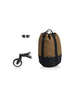 YOYO+ bag Babyzen toffee YOYO+BAG TOFFEE / 19PBDP001SCC420