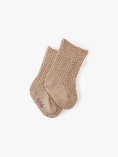 Chaussettes montantes fille vanille et doré en tricot AUJULIE 20 / 20PV7018N47114